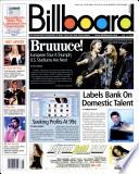 12 Jul. 2003