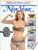 28 Jul. 1975
