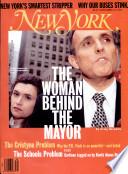 25 Sep. 1995