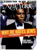 24 Oct. 1994