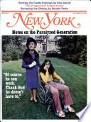 26 Oct. 1970