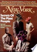 10 Mar 1975