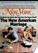25 Oct. 1976