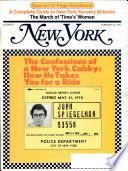 22 Feb. 1971