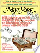 24 Sep. 1973