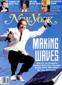 18 Mar 1991