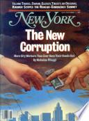11 Nov. 1985