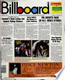 12 Oct. 1985
