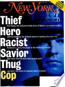 11 Jul. 1994
