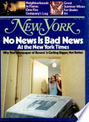 18 Jul. 1977