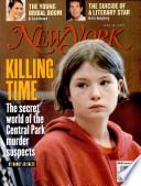 16 Jun. 1997