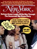 26 Jul. 1976