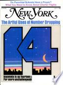 7 Jul. 1969