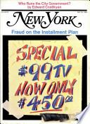 26 Mayo 1969