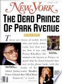 12 Jul. 1993