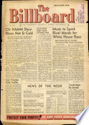 18 Jul. 1960