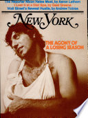 21 Ene. 1974