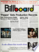 29 Jul. 1978