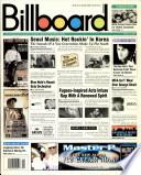 20 Abr. 1996