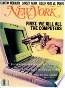 24 Jul. 1995