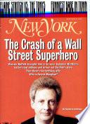 12 Jun. 1995