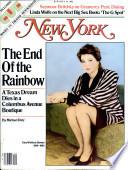 19 Jul. 1982