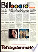7 Jun. 1969