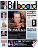 12 Feb. 2005