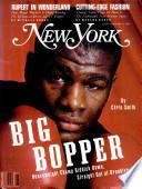 8 Feb. 1993