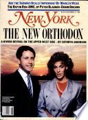 17 Nov. 1986