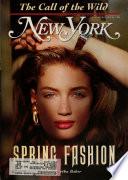26 Feb. 1990