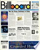 20 Jul. 1996