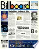 20 Jul. 1996